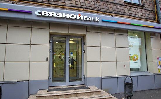 банкротства банк связной