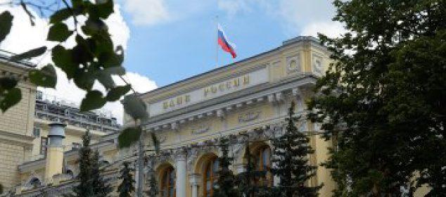 ЦБ РФ подал в суд иск о банкротстве московского банка МБФИ