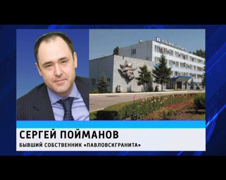 Новости платной трассы москва санкт петербург