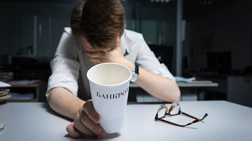 В Томской области около 4,5 тысяч потенциальных банкротов