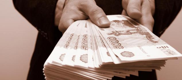 Порядок выплаты вознаграждения арбитражному управляющему