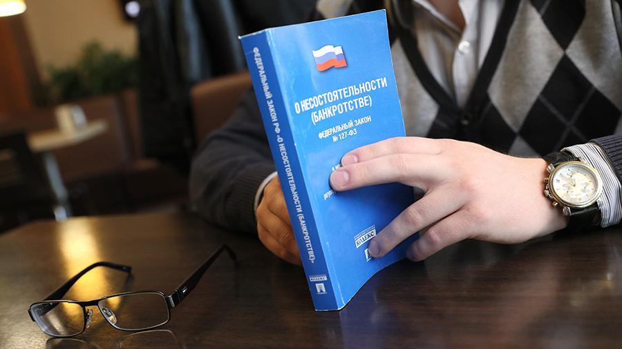 ст 59 закона о несостоятельности банкротстве