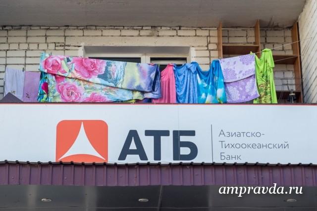 Кредит онлайн на карту в Украине круглосуточно