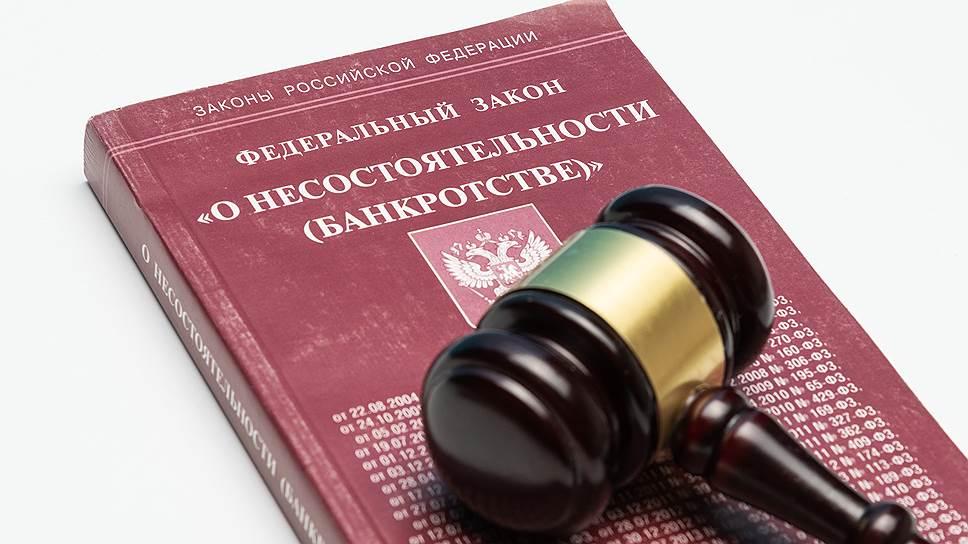 банкротство физических лиц арбитражный суд