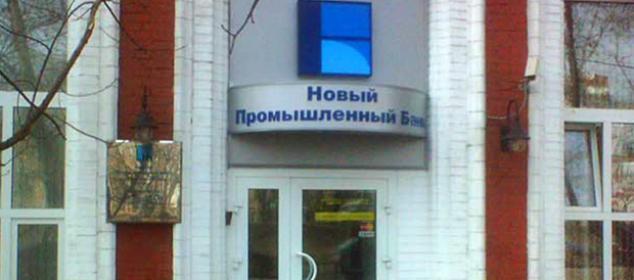 банк замоскворецкий банкротство