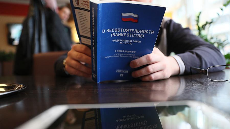 минэкономразвития проект закона о банкротстве