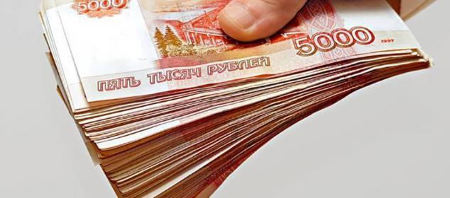 новости о законе банкротство физ лиц