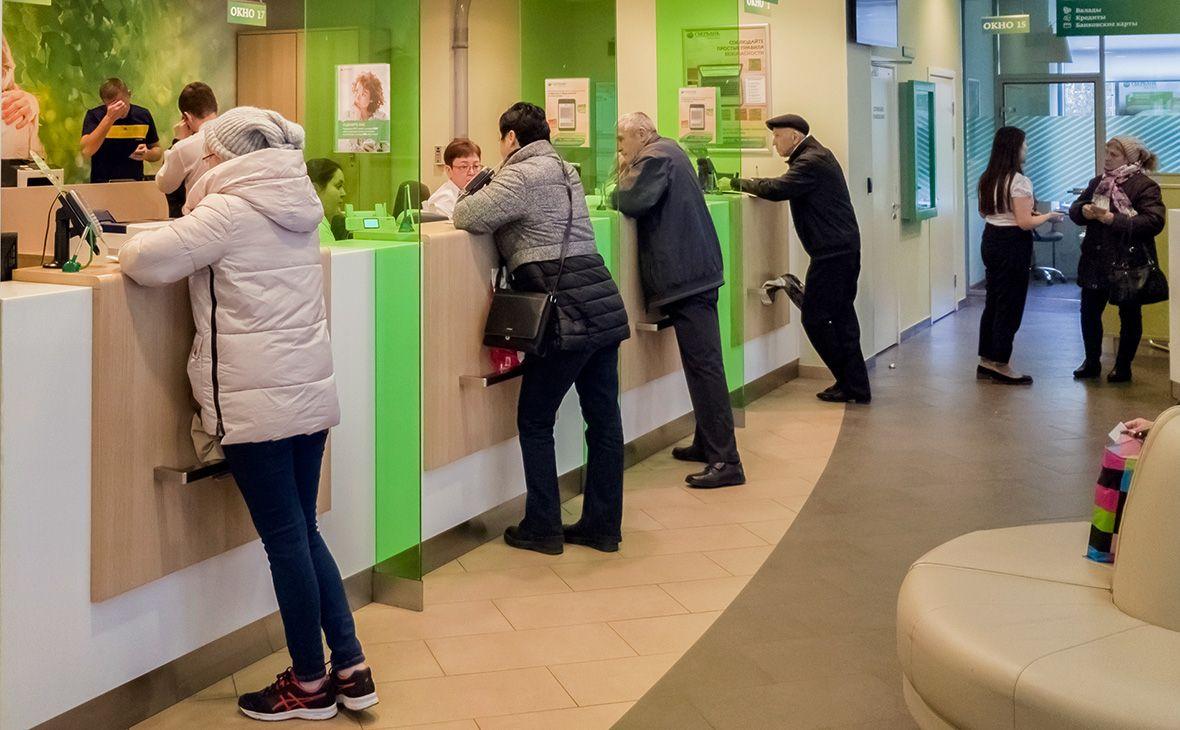 Сбербанк предоставит кредитные каникулы пострадавшим от ...